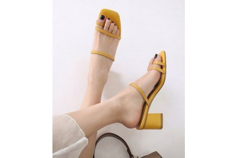A lovers dream yellow heels