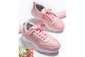 Look Alive Chunky Sneakers